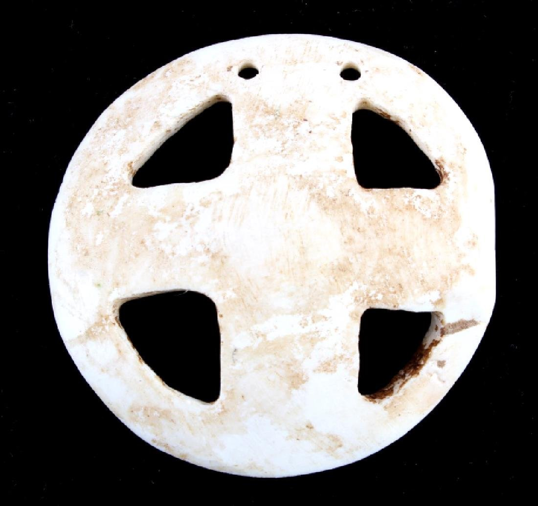 Early Fenestrated Carved Shell Gorget