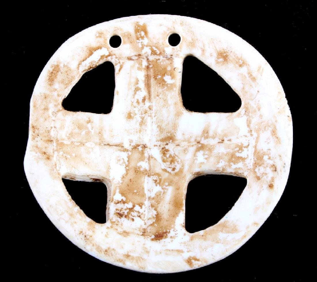 Early Fenestrated Carved Shell Gorget - 2