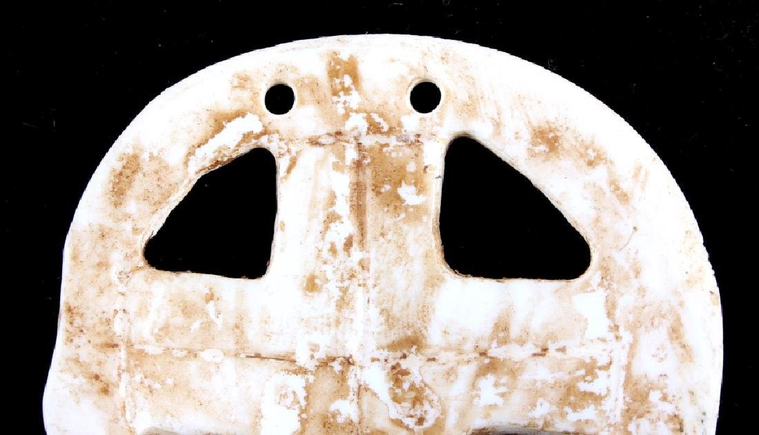 Early Fenestrated Carved Shell Gorget - 3