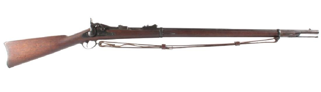 Superb U.S Springfield M1879 .45-70 Trapdoor Rifle