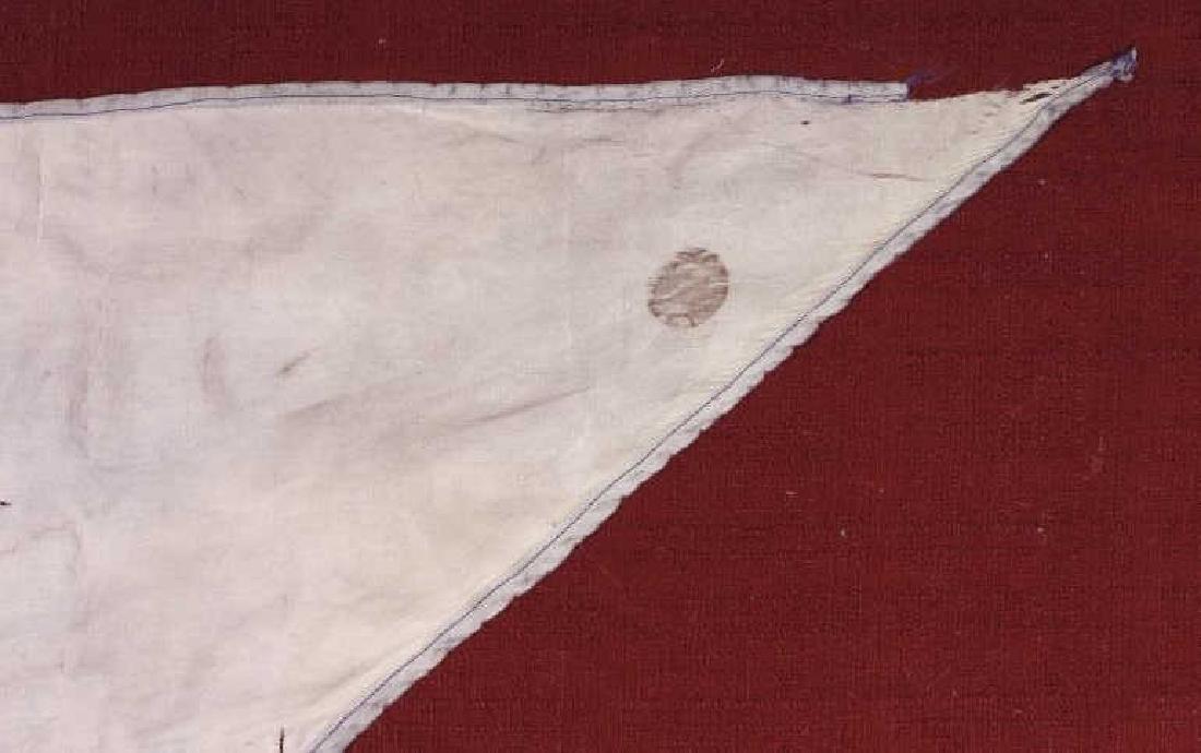 Civil War Era Medical Division Battle Flag - 7