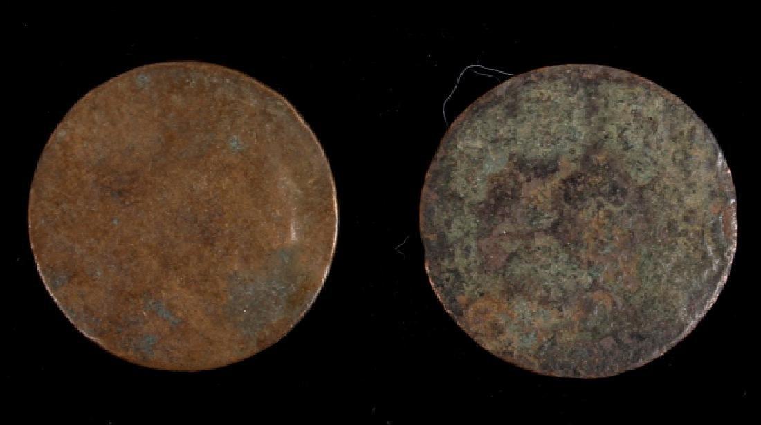 Roman Empire - Constantine the Great Era Coins - 11