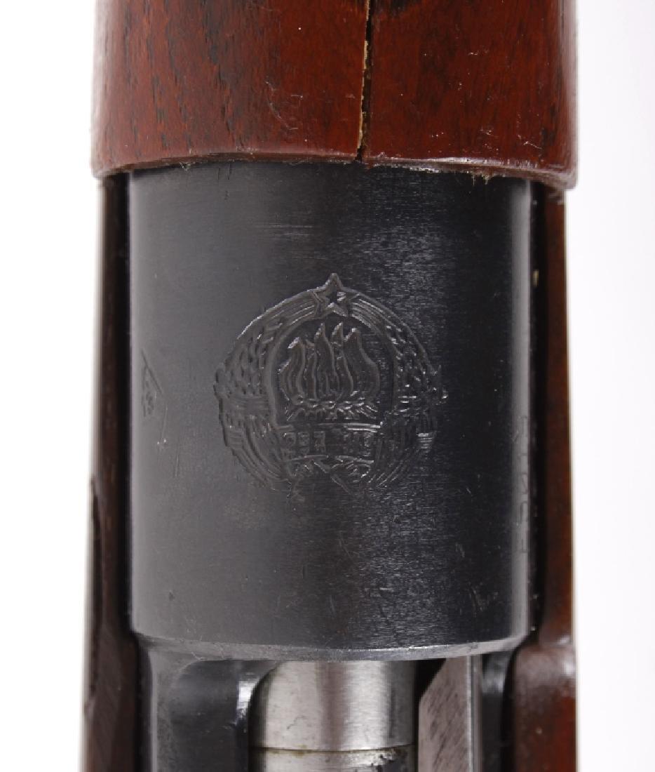 Yugoslavian M24/47 Mauser Action Rifle 7.92x57mm - 6