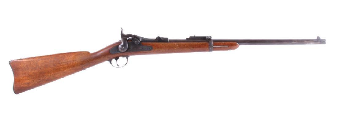 Springfield Model 1884 Trapdoor .45-70 Carbine