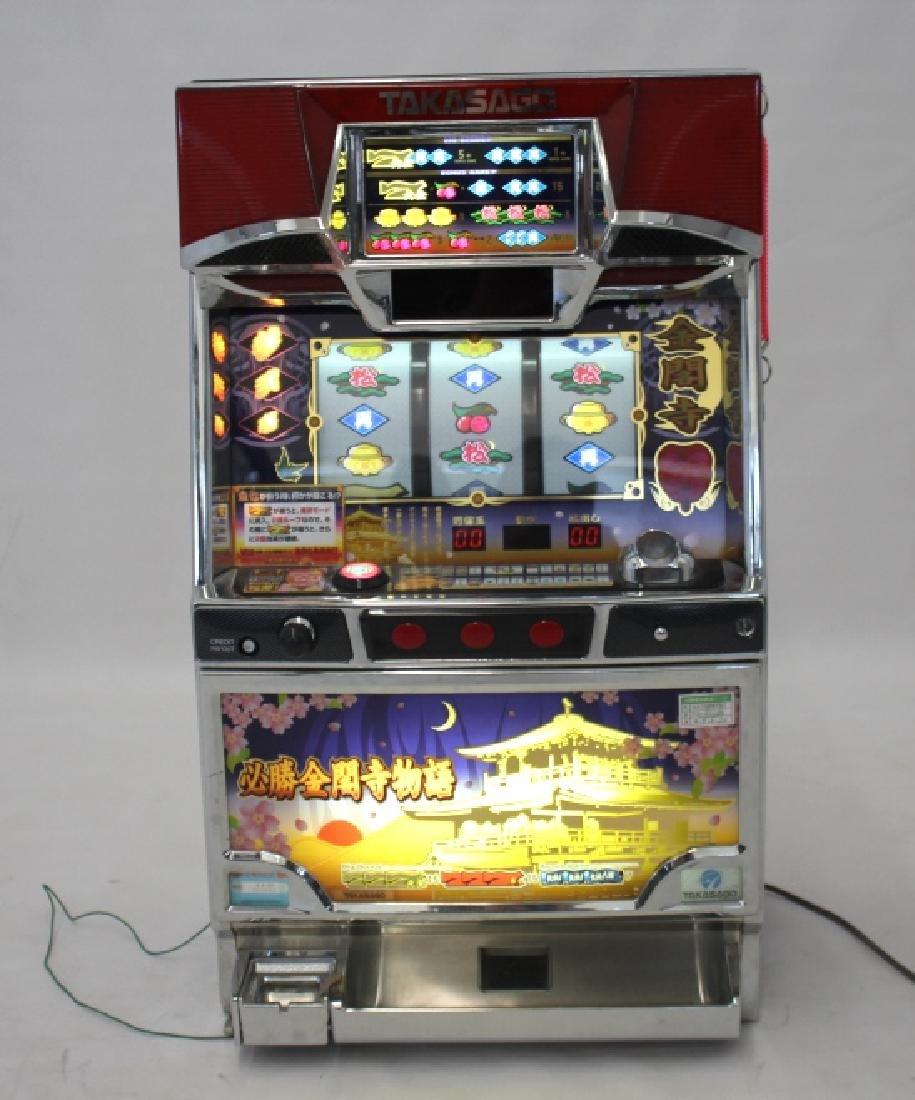 Takasago Token Slot Machine - 2