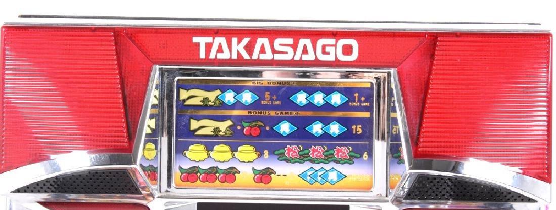 Takasago Token Slot Machine - 3