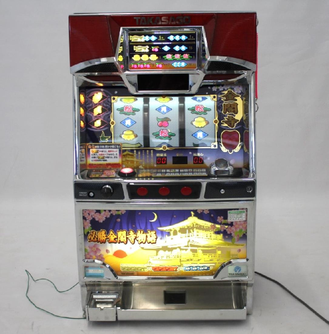 Takasago Token Slot Machine - 4