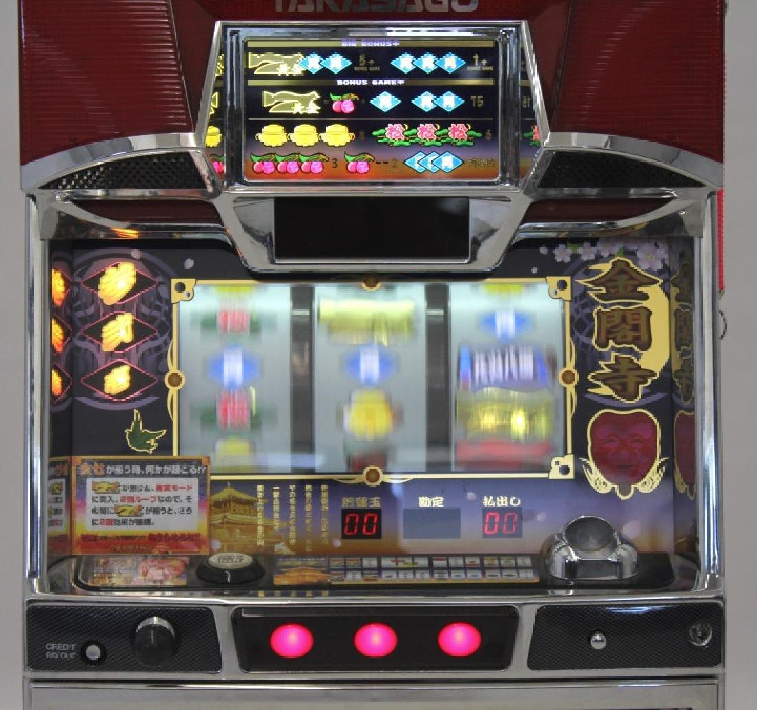 Takasago Token Slot Machine - 5