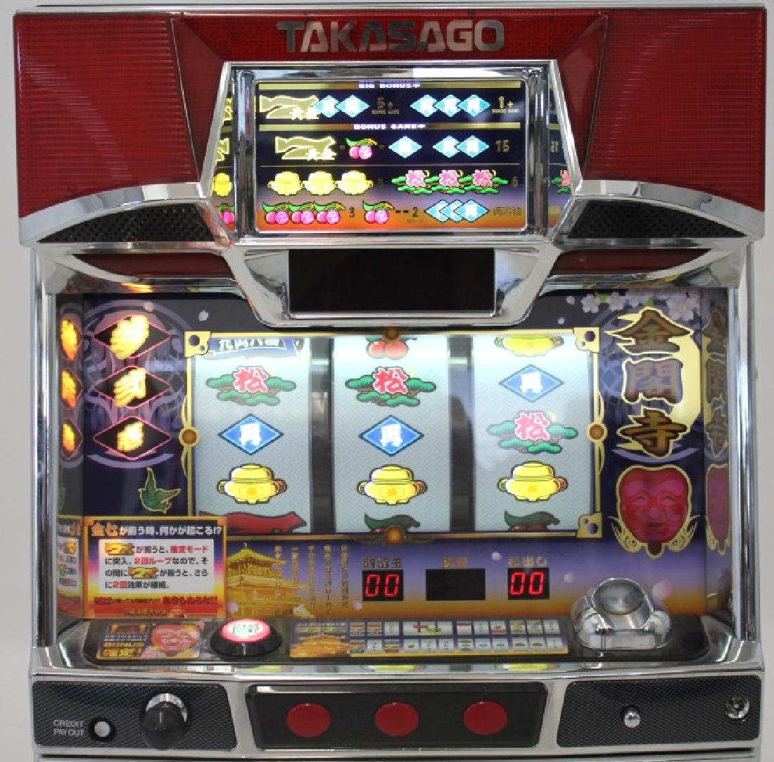Takasago Token Slot Machine - 8
