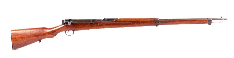 WWII Arisaka Type 38 Kokura Arsenal Series 25 RARE