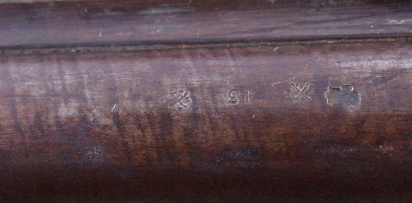 WM Moore & Co Double Barrel Engraved Shotgun The l - 9