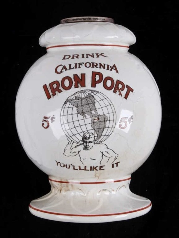 California Iron Port Syrup Dispenser circa 1880 Th