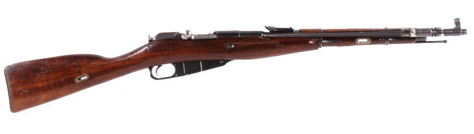 Chinese Communist Mosin Nagant Type 53 Carbine Thi