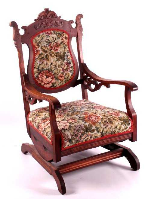 - Antique Upholstered Rocking Chair