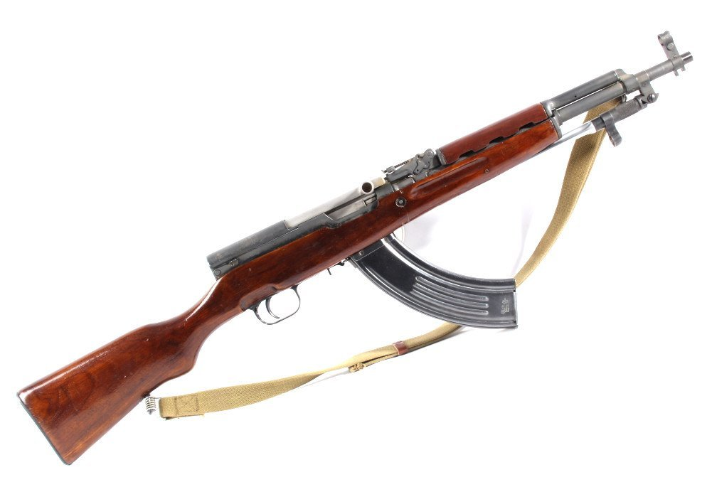 Rare Chinese Paratrooper Carbine SKS Rifle