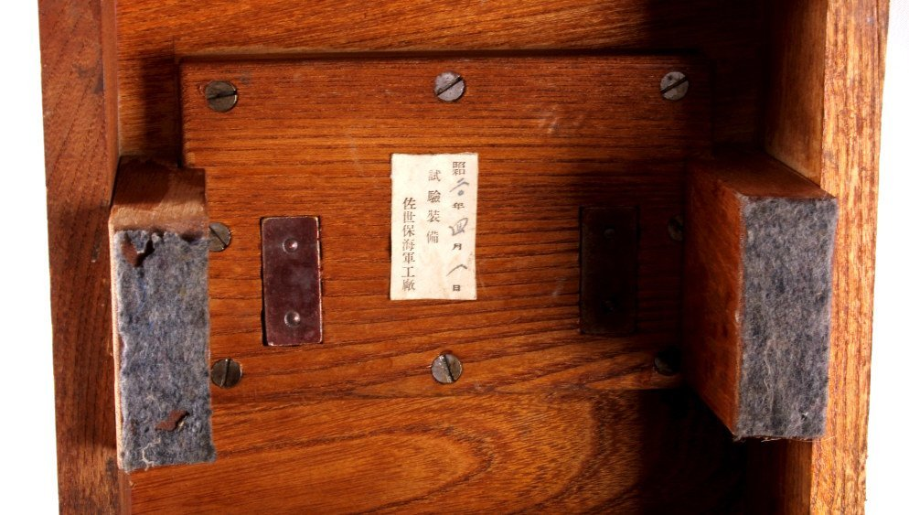WWII Era Japanese Kamikaze Wooden Fuse Box - 7