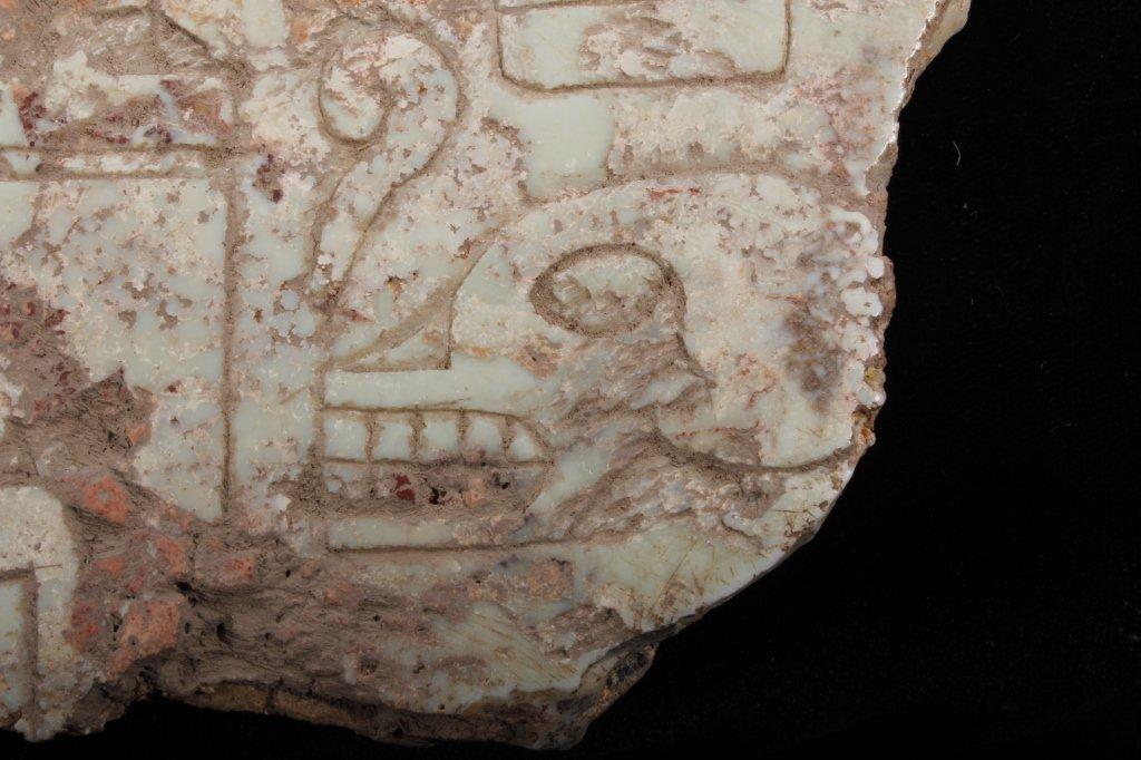 Pre-Columbian Central American Jadeite Plaque - 10