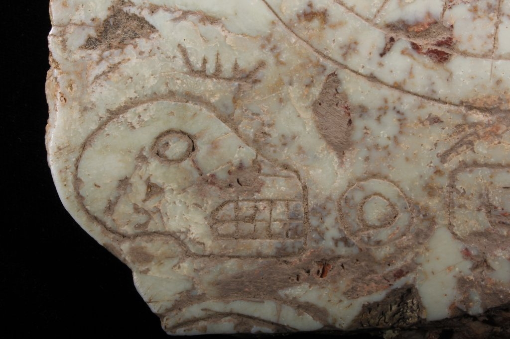 Pre-Columbian Central American Jadeite Plaque - 7