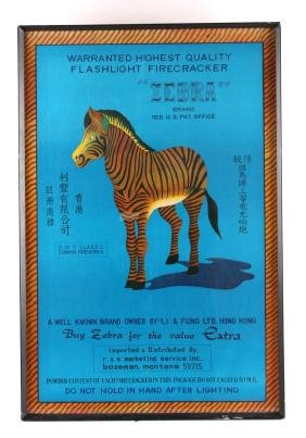 Zebra Firecracker Framed Advertising Poster