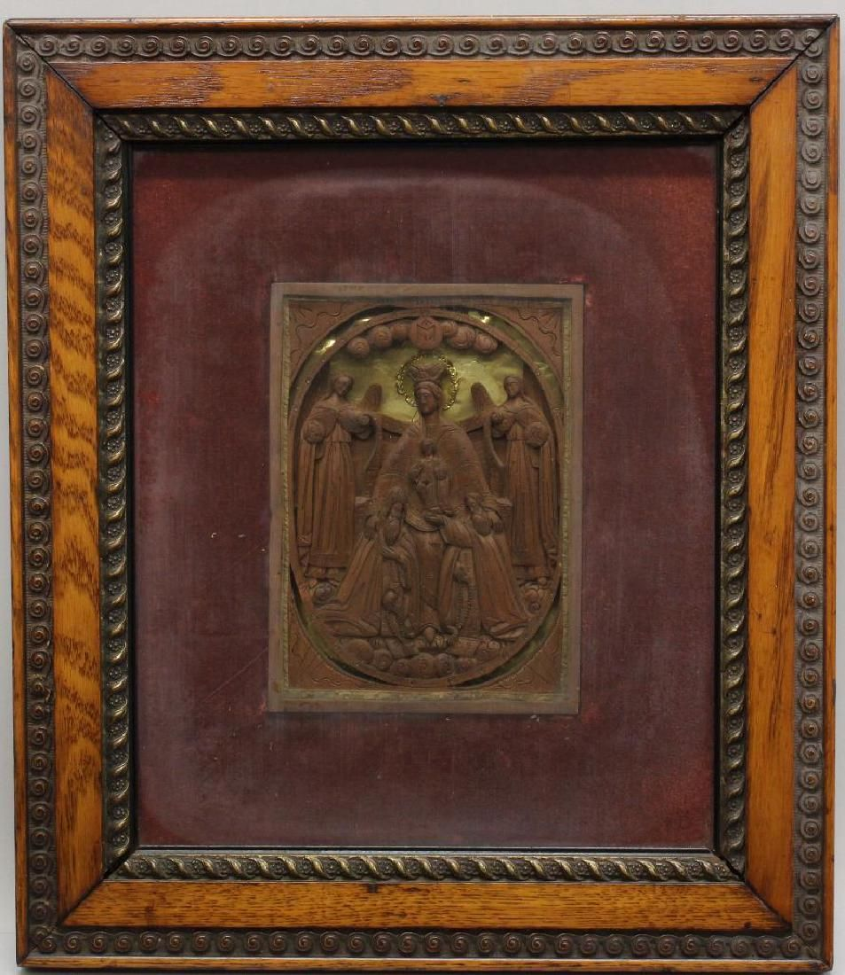 Russian Religious Wood Carved Icon