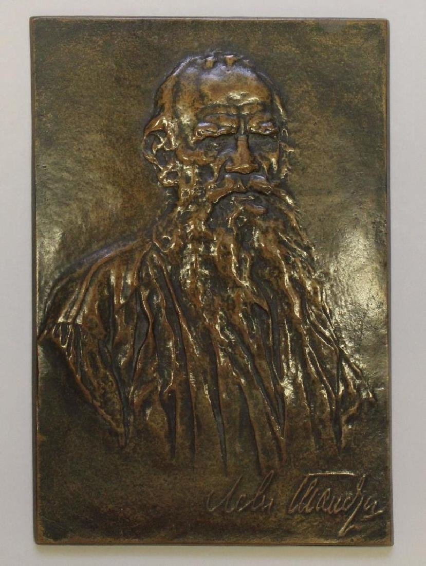 Russian Bronze Relief Plaque
