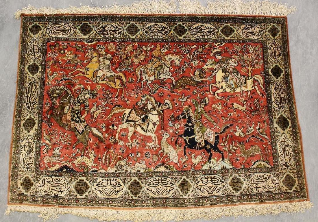 Persian Ceremonial Rug