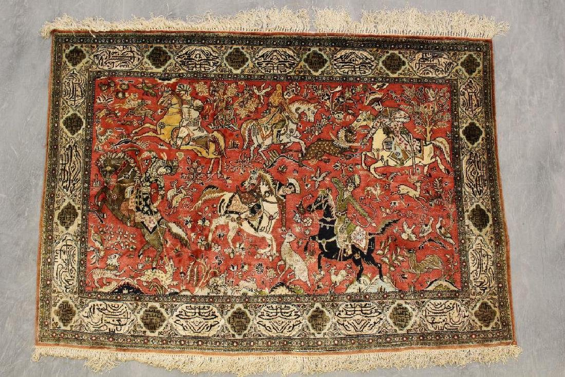Persian Ceremonial Rug - 2