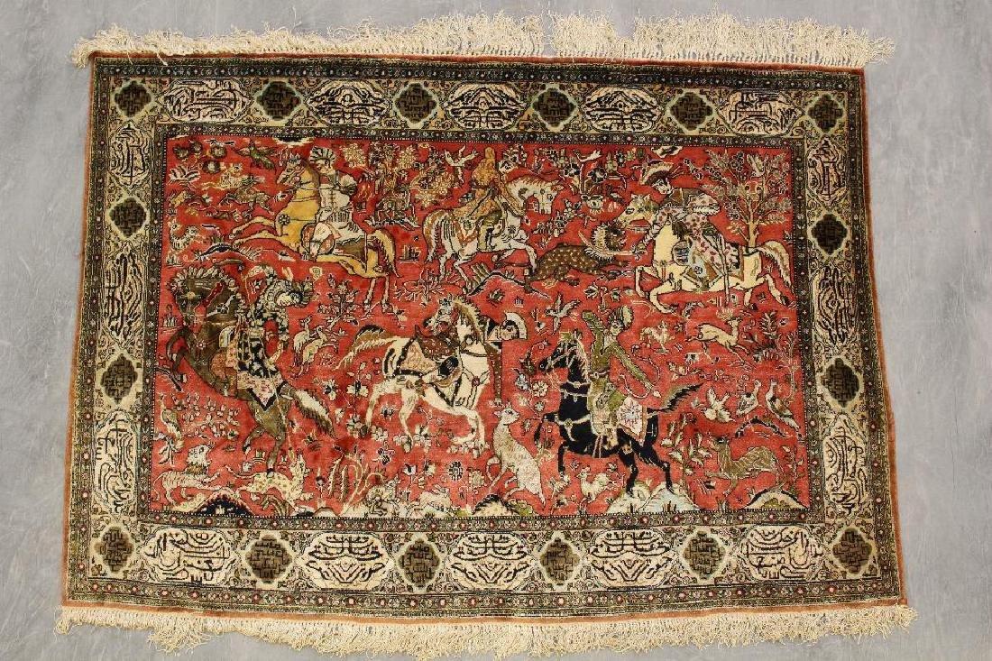 Persian Ceremonial Rug - 2