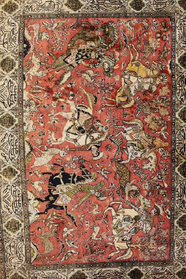 Persian Ceremonial Rug - 3