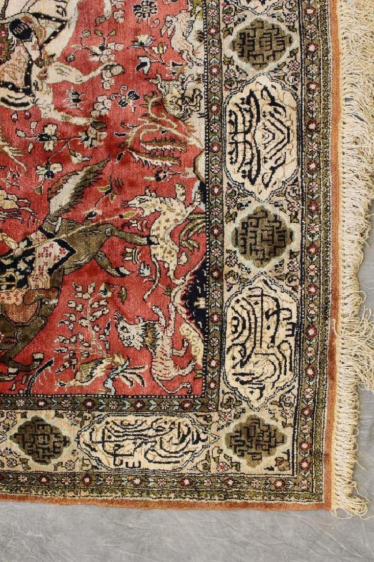 Persian Ceremonial Rug - 4