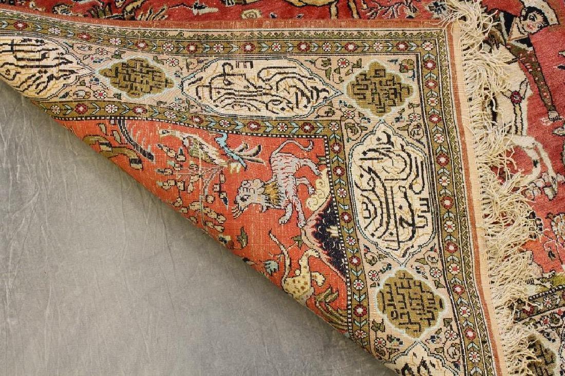 Persian Ceremonial Rug - 5