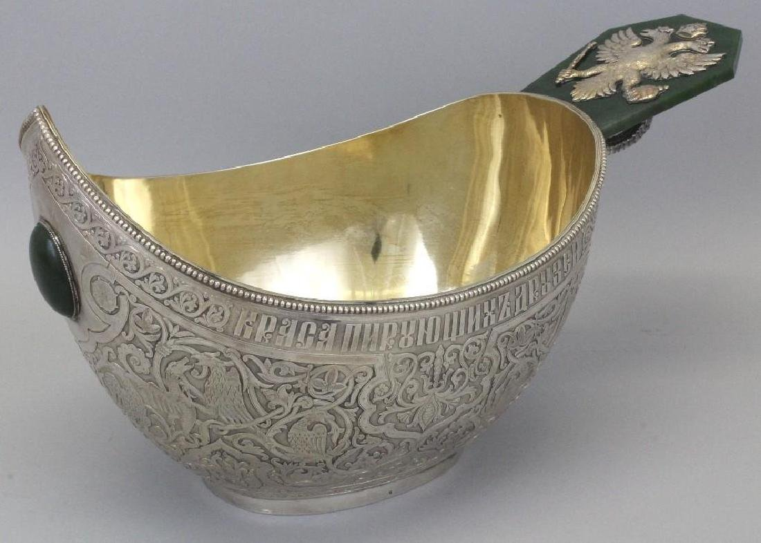19/20th C. Large Russian Silver Presentation Kovsh by