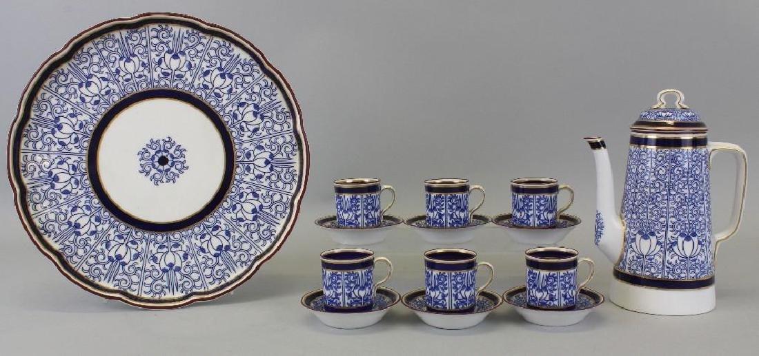 "Royal Worcester ""Royal Lily"" for Tiffany, Demitasse Set - 2"