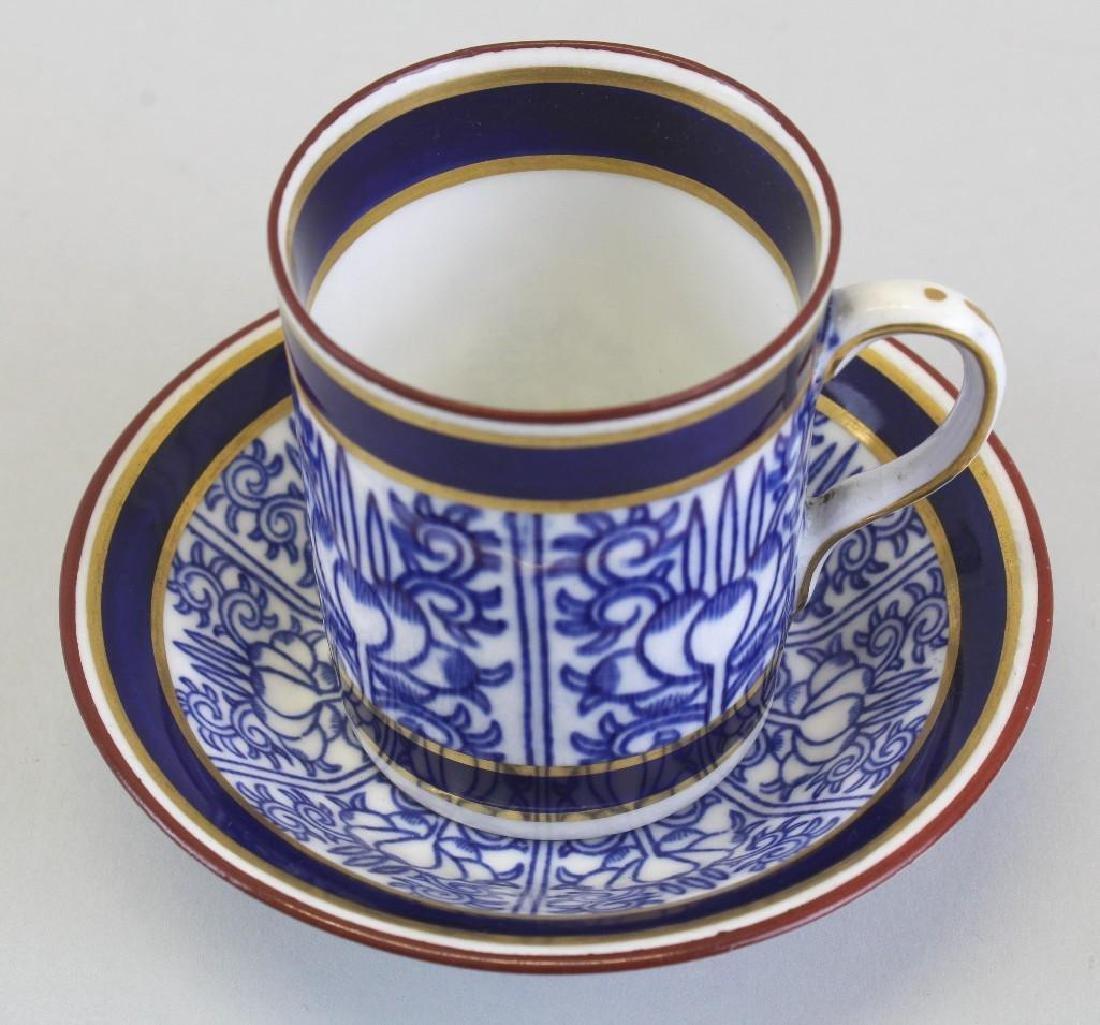 "Royal Worcester ""Royal Lily"" for Tiffany, Demitasse Set - 4"