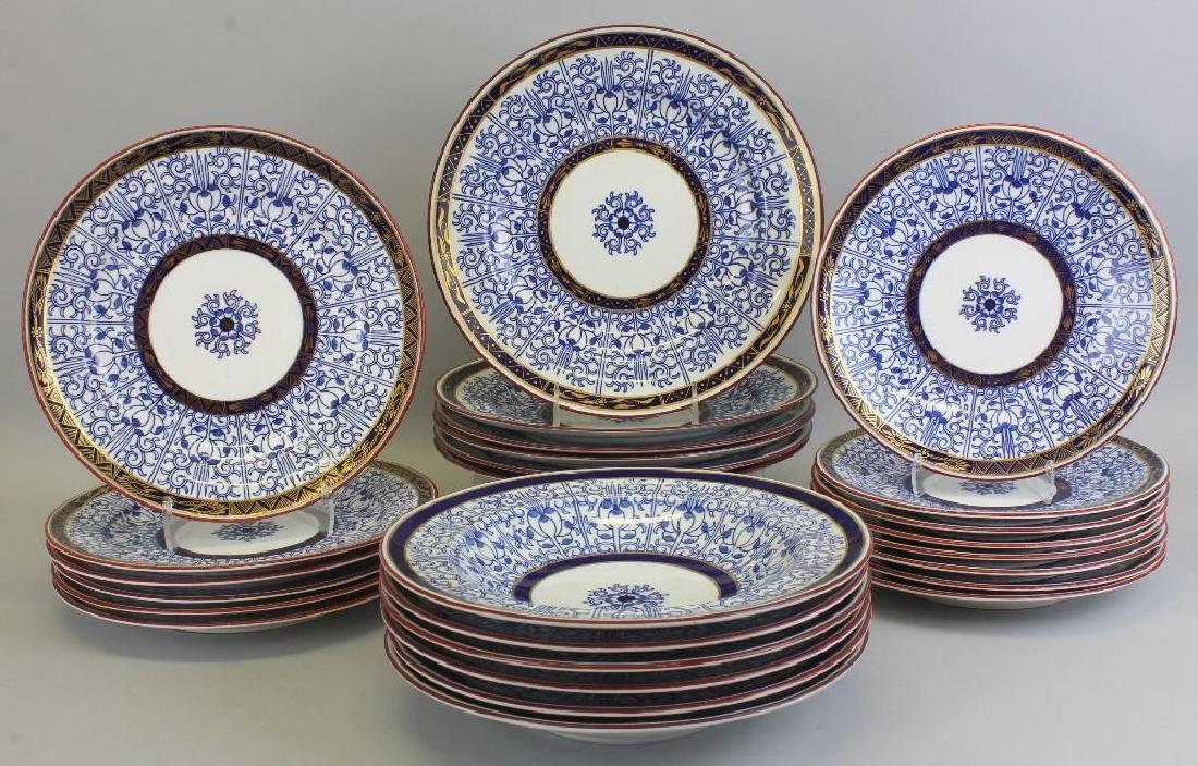 "Royal Worcester ""Royal Lily"" Plates and Bowls"
