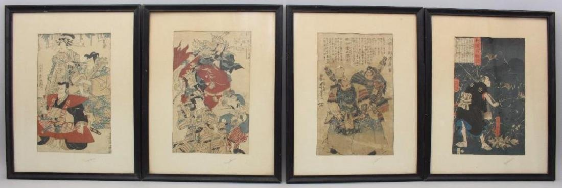 Group of Four Asian Woodblock Prints