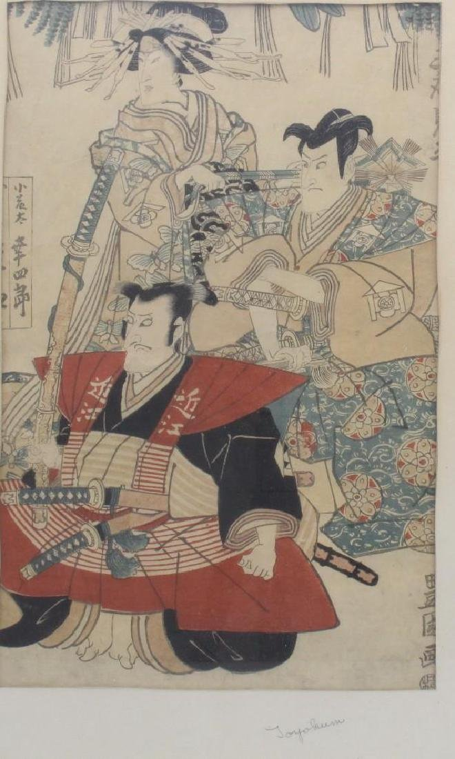 Group of Four Asian Woodblock Prints - 2