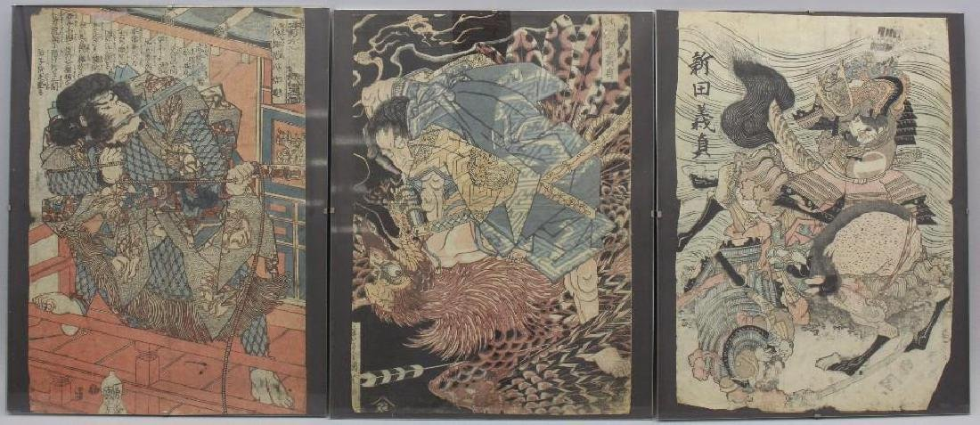 Group of Three Asian Woodblock Prints.