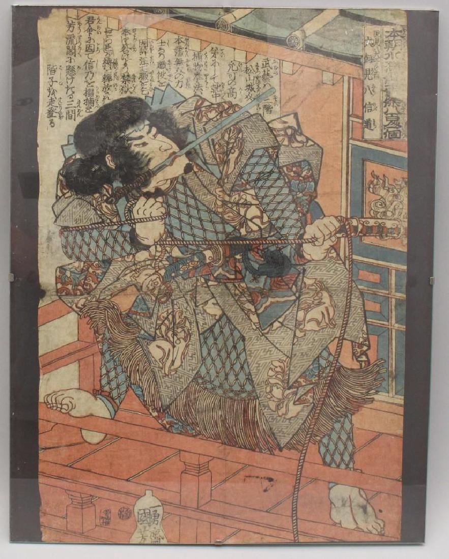 Group of Three Asian Woodblock Prints. - 4