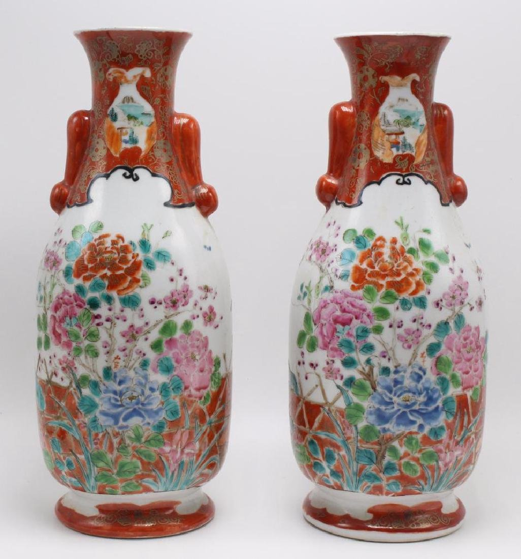 (2) Pair of Asian Paint Decorated Vases