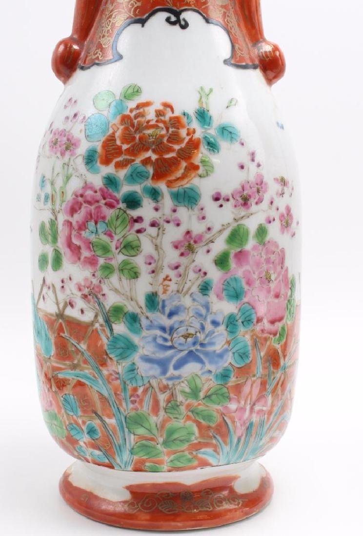 (2) Pair of Asian Paint Decorated Vases - 3
