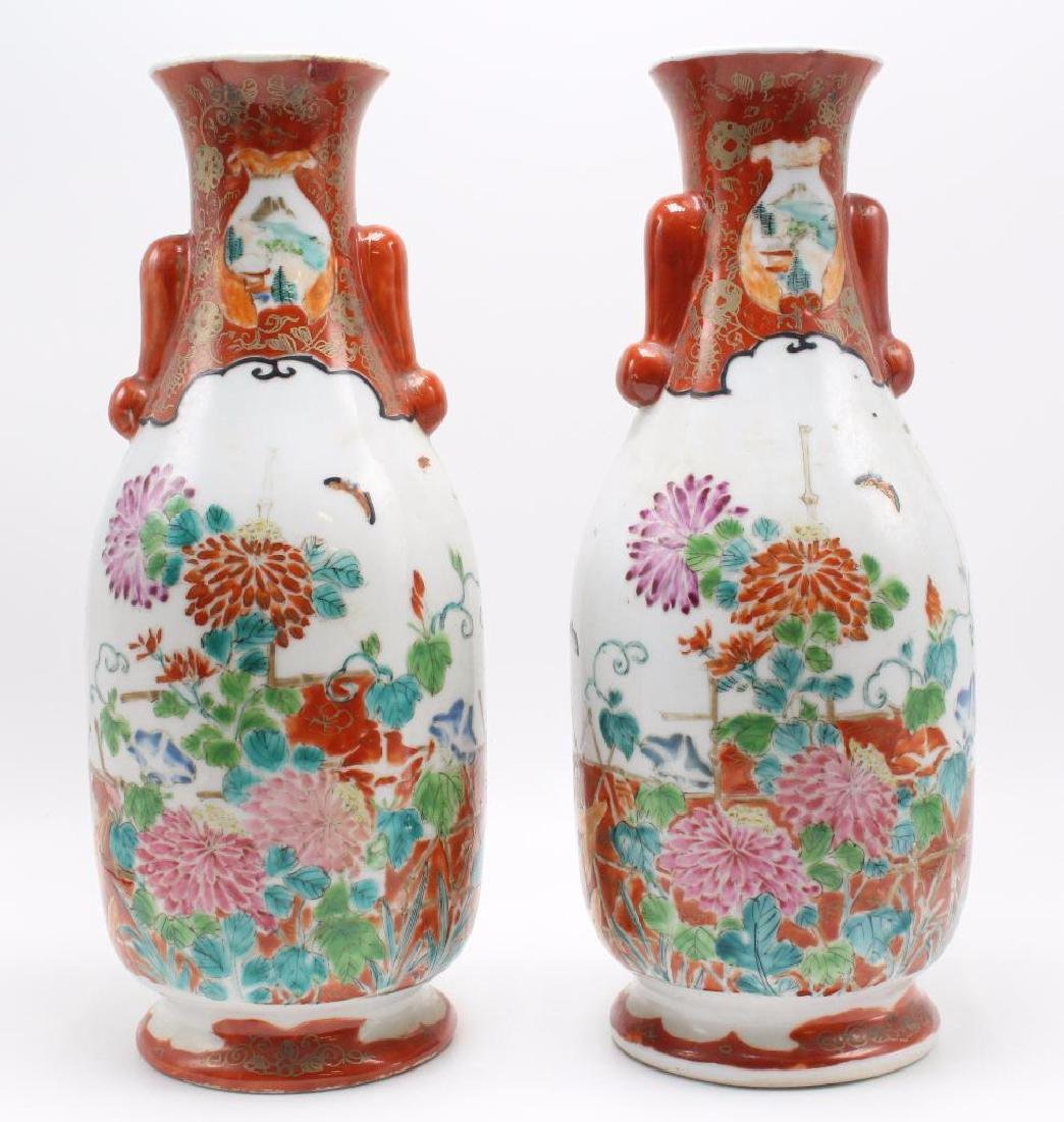 (2) Pair of Asian Paint Decorated Vases - 4