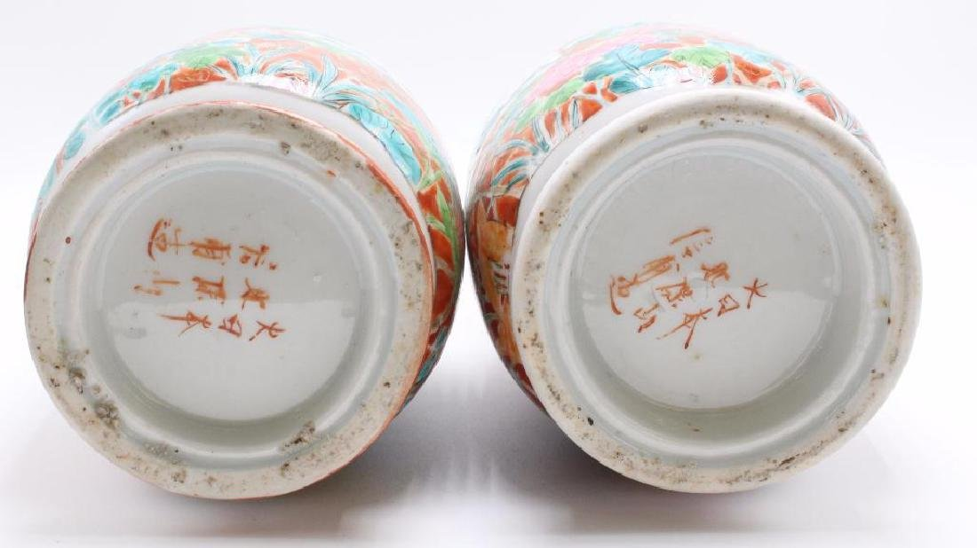 (2) Pair of Asian Paint Decorated Vases - 5
