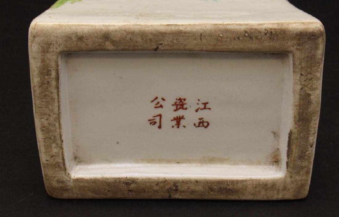 Chinese Paint Decorated Porcelain Pillow - 4