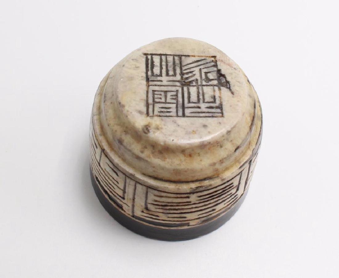 (7) Piece Japanese Stoneware Sake Set - 6