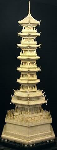 637: Large Carved Bone Pagoda.