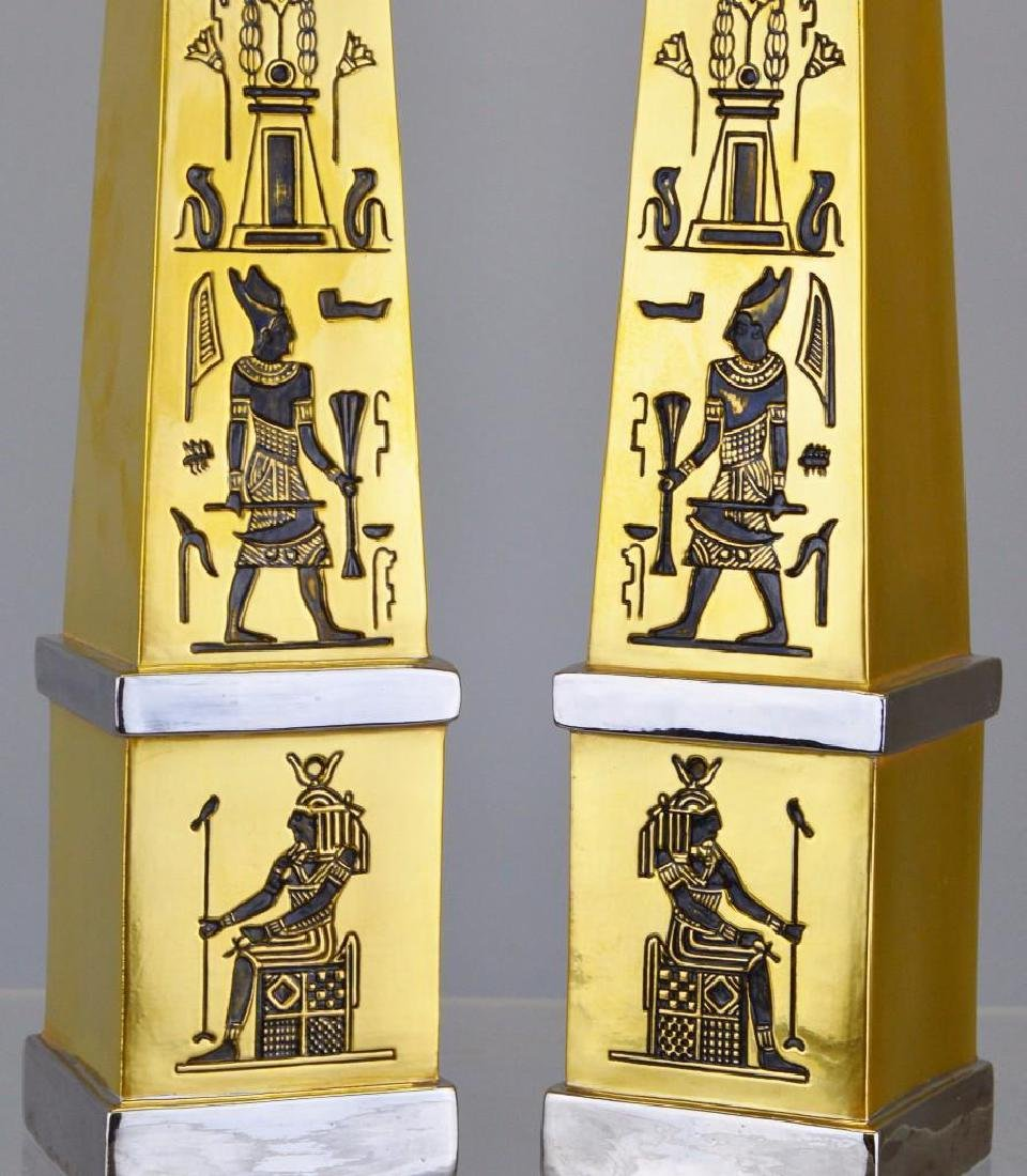 "Boehm Porcelain Treasures of Tutankhamun ""Obelisks"" - 2"