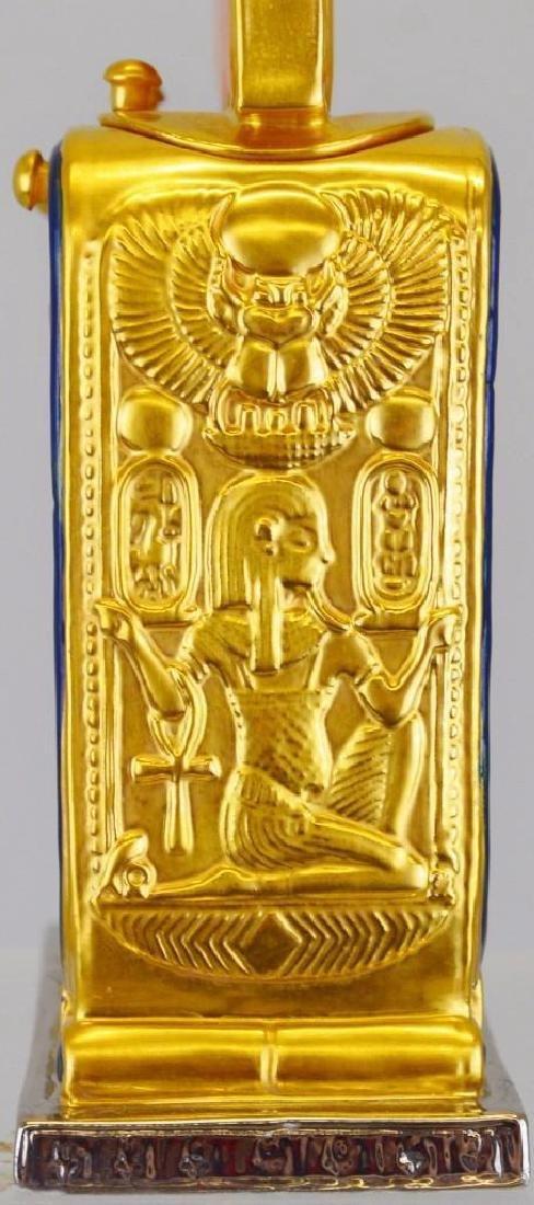 "Boehm Porcelain Treasures of Tutankhamun ""Perfume Box"" - 2"