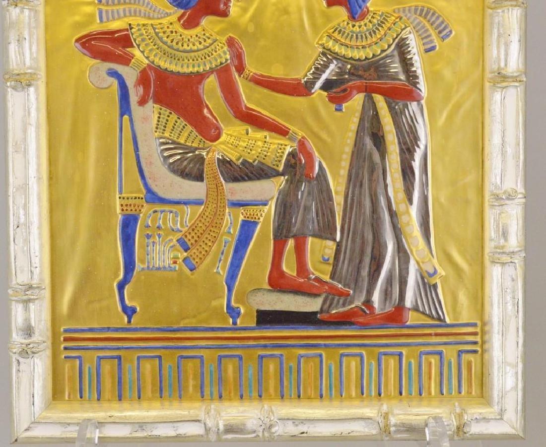 "Boehm Porcelain Treasures of Tutankhamun ""Golden Throne - 3"