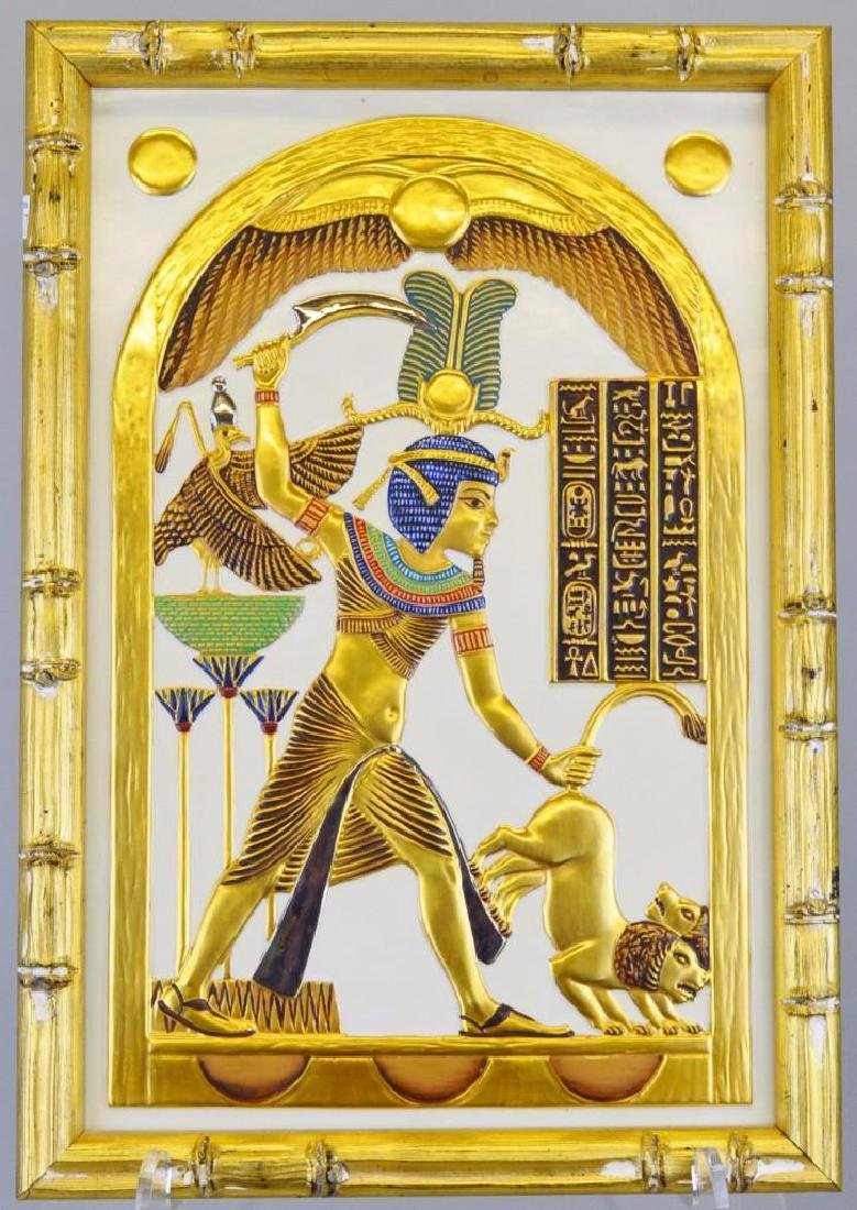 "Boehm Porcelain Treasures of Tutankhamun ""Votive Shield"